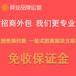 網絡招商_山東東營招商外包:幫你招商+教你招商
