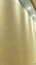 硅藻泥是以硅藻土为主要原材料图片