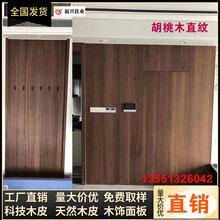四川木饰面板厂家直销科定板木皮板护墙板定制隐形门衣柜墙板图片