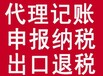 蘇州注冊衛浴公司需要多少錢,蘇州衛浴公司流程