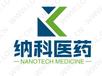 進口天地色譜級甲醇HPLC4L化學試劑