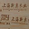 木板烫字机木头烫字机厂家木方烫字机价格