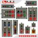 安吉洛麥爾鑄鋁按鈕接線盒1孔2孔3孔4孔5孔6孔7孔8孔9孔10孔11孔12孔定制