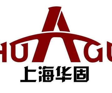 上海华固建筑工程技术齐发国际