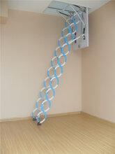 烏海閣樓伸縮樓梯哪有賣的圖片