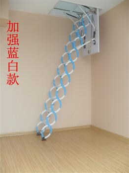 青岛室外壁挂伸缩梯哪有卖的