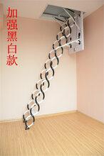 崇明梯子哪有賣的圖片