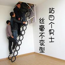 白山折叠梯子优游注册平台优游注册平台卖的图片