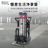 工厂车间加工制造行业棉纺织厂用工业吸尘设备工业吸尘器凯达仕YC-3610B
