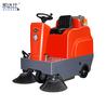常州工廠車間各類地面洗地機掃地機拖地機