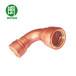 紫铜水管批发铜步管业TP2紫铜管件厂家诚招代理商