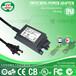 美规ULIP68桌上型电源/12V500MA防水激光灯外置电源
