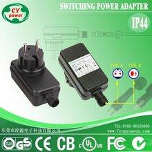 防水IP44电源适配器24WGS欧规电源LED电源开关电源AC/DC电源