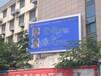 郑州LED显示屏厂家走字屏门头屏维修全彩屏安装