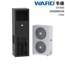 韦德精密空调生产厂家,厂家直销机房精密空调图片