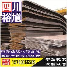 成都中厚板價格查詢,Q235B中板出廠價格,Q345鋼板廠家直銷