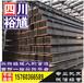 四川鋼材經銷商,鋼材代理商報價
