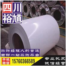 今日:遂宁威钢螺纹钢厂价配送-裕馗集团图片