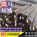 雅安工字鋼價格,雅安工字鋼批發,雅安工字鋼大全