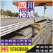 四川市场镀锌角钢价格今日报价,镀锌角钢大厂直供,现款低价