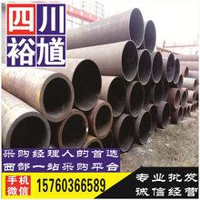 成都焊管价格、厂家、供应、批发图片