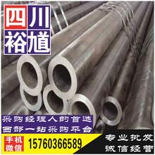 四川Q235B角鋼批發價格,Q235B角鋼行情分析圖片