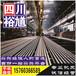 雅安螺紋鋼價格報價-2020年度雅安螺紋鋼批發