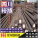 四川市场卖U型钢的公司,U型钢钢材市场批发