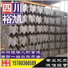南充工字钢-钢材现货,钢铁行业,特钢,炉料,钢材贸易图片