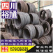 建筑钢材_2020年广安建筑钢材价格表_报价_建筑钢材批发