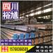 建筑鋼材_2020年雅安建筑鋼材價格表_報價_建筑鋼材批發
