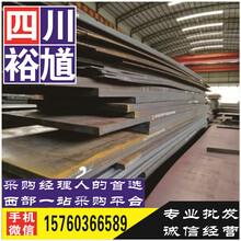 四川建筑鋼材價格、廠家、供應、批發圖片