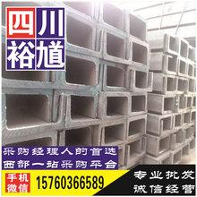 四川省Q235B中厚板批发商Q235B中厚板