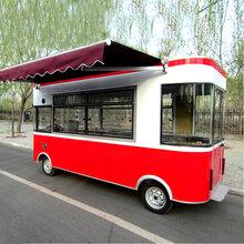 多功能流动餐车售货车小吃车奶茶车美食车商用早餐车图片