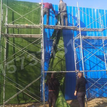 工地围挡草坪厂家6米8米10米12米高围挡草坪安装