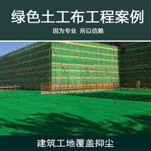 滎陽在建工地120克環保檢查土工布覆蓋項目綠色土工布生產廠家圖片