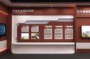 西安企业展厅设计文化墙展示方案图片
