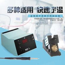 德国WELLERWSD81iSE智能无铅焊台可调温数显电烙铁高频恒温焊台修改图片