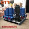 切割式污水泵