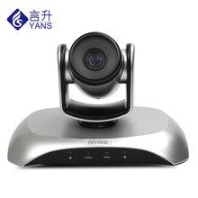 HDMI高清1080P10倍变焦视频会议摄像机210万像素图片