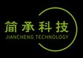 杭州簡承科技酒店網站連鎖酒店網站集群酒店管理系統搭建圖片
