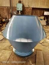 圓錐形風帽96K150-3標準,?圓錐形風帽佰譽牌通風帽