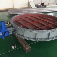 DN200-800規格耐磨鋼圓風門,雙軸方風門佰譽牌方風門