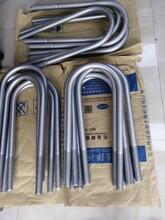 電廠不銹鋼三孔管夾,D2三孔管夾,C5不保溫管夾