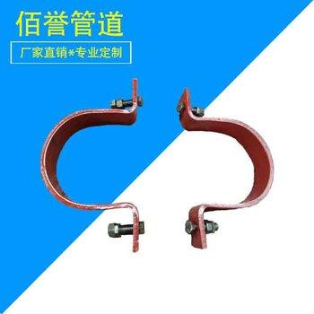 佰譽C5不保溫管夾U型管卡螺栓墊片鍍鋅管卡廠家