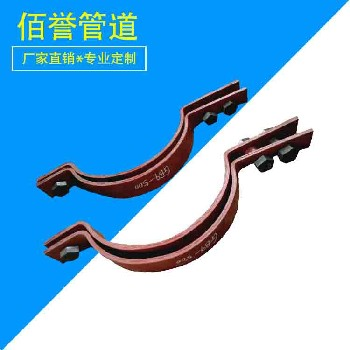 保溫三螺栓管夾碳鋼材質A7三螺栓管夾/A8支托用三螺栓管夾