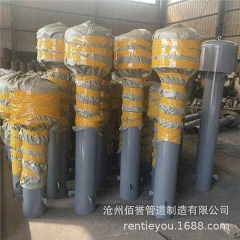 生產銷售DN200罩型通氣管彎管型通氣管佰譽管道