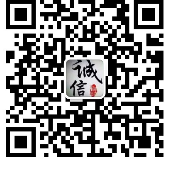 沈陽鈺瑧商貿有限公司