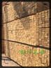 咸阳建筑木方