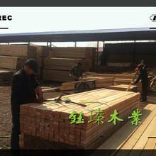 东北包装箱木材板材方木加工厂批发图片